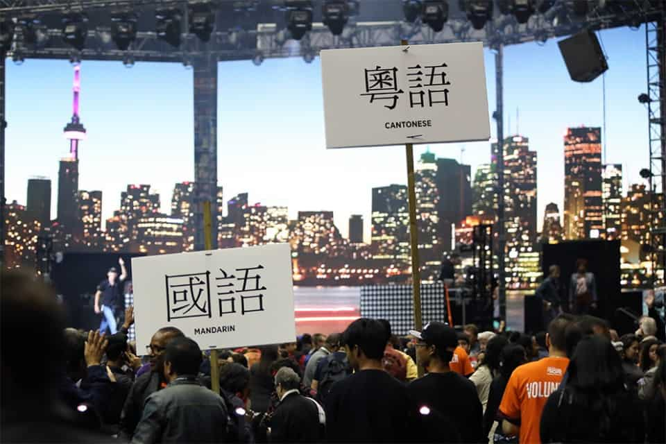 Cantonese and Mandarin were two of the languages Franklin Graham's message was interpreted in on Saturday.
